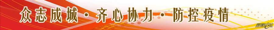 郎溪论坛公益宣传